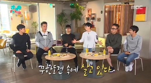 """""""Infinite Challenge"""" Cast Shares What The Show Means To Them On 500th Episode   Soompi"""