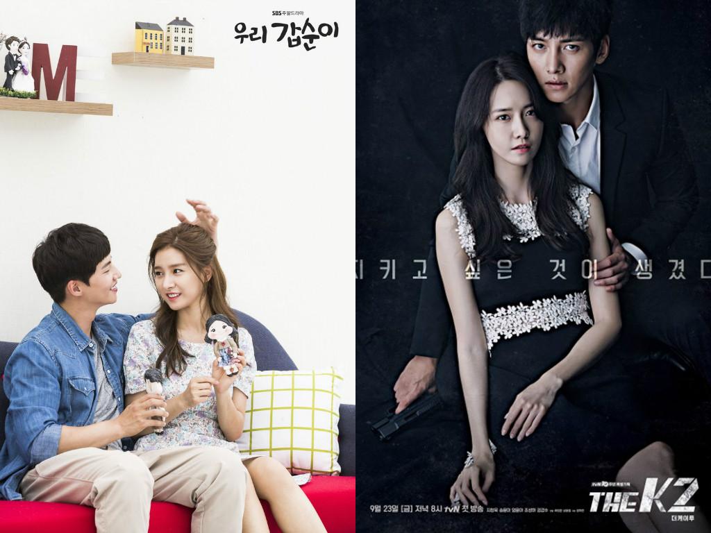 song jae rim kim so eun ji chang wook girls' generation yoona