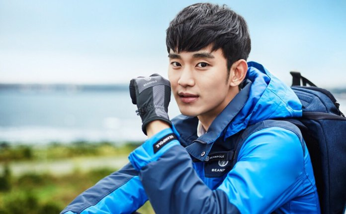 Image result for Kim Soo Hyun