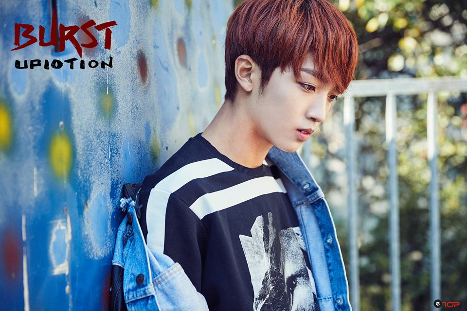 UP10TION 5