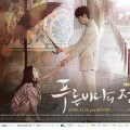 [OST. K-Drama] The Legend of the Blue Sea Terbaru (MP3 Download)