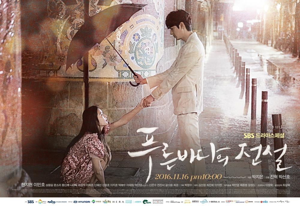 [OST. K-Drama] The Legend of the Blue Sea