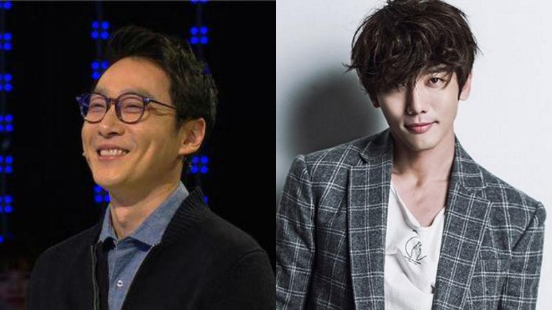 Lee Hwi Jae Ki Tae Young 1