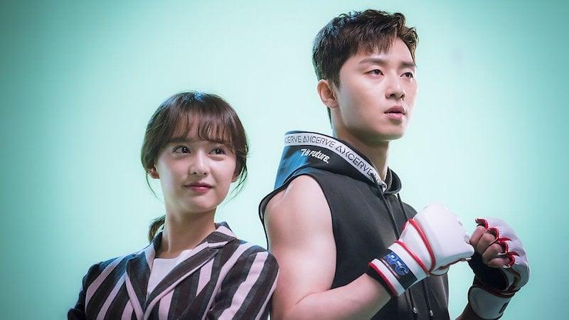 Rekomendasi Drama Korea Fight My Way