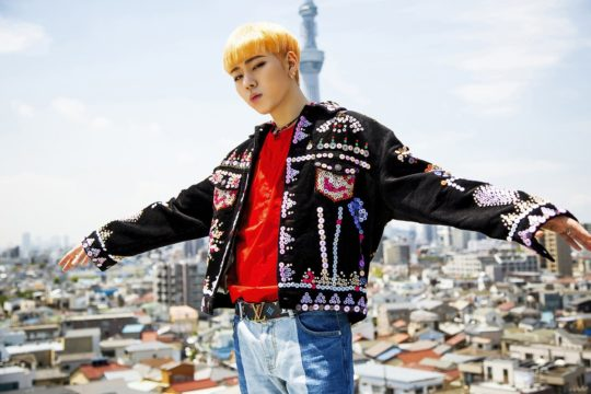 update zico drops exciting