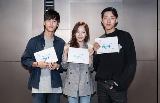 New OCN Drama Starring CNBLUE's Lee Jung Shin. Lee Yul Eum. And Seo Ji Hoon Announces 2018 Premiere | Soompi