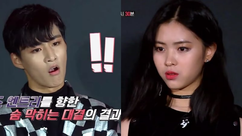 """Watch: Contestants Are Surprised By Results From Performances In """"MIXNINE"""" Preview 