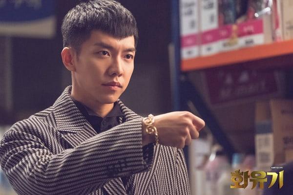 Image result for The Geumganggo bracelet