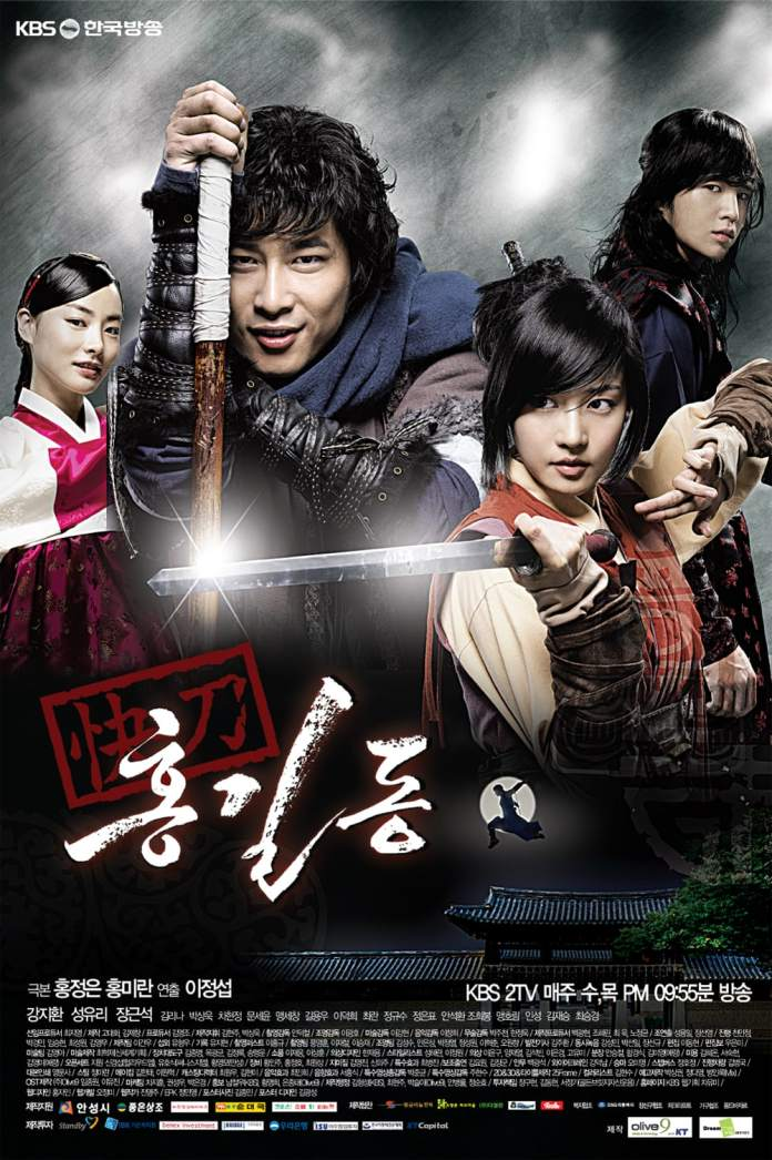 - Hong Gil Dong - 7 K-Dramas Turning 10 Years Old In 2018 That Should Be On Your Watchlist  - Hong Gil Dong - 7 K-Dramas Turning 10 Years Old In 2018 That Should Be On Your Watchlist