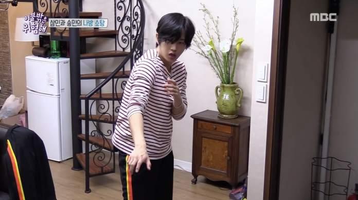 - Kim Min Suk - Watch: EXO's Xiumin, WINNER's Song Mino, And Kim Min Suk Wage Hilarious Battle Against Moth  - Kim Min Suk - Watch: EXO's Xiumin, WINNER's Song Mino, And Kim Min Suk Wage Hilarious Battle Against Moth