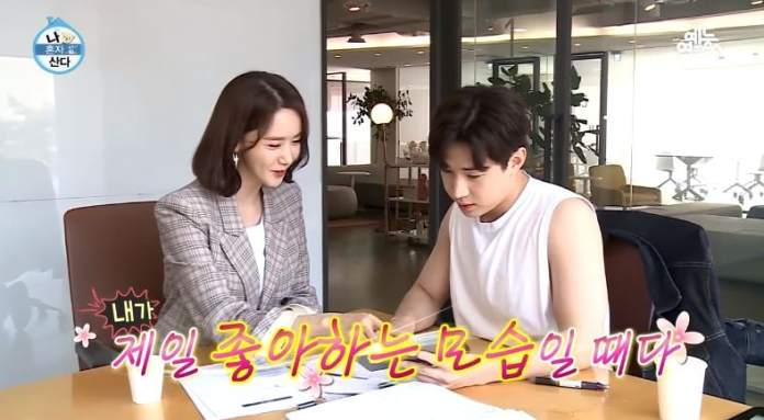 """- YoonA Henry - Watch: YoonA Offers Acting Advice To Henry Based On Her Experience On """"God Of War, Zhao Yun""""  - YoonA Henry - Watch: YoonA Offers Acting Advice To Henry Based On Her Experience On """"God Of War, Zhao Yun"""""""