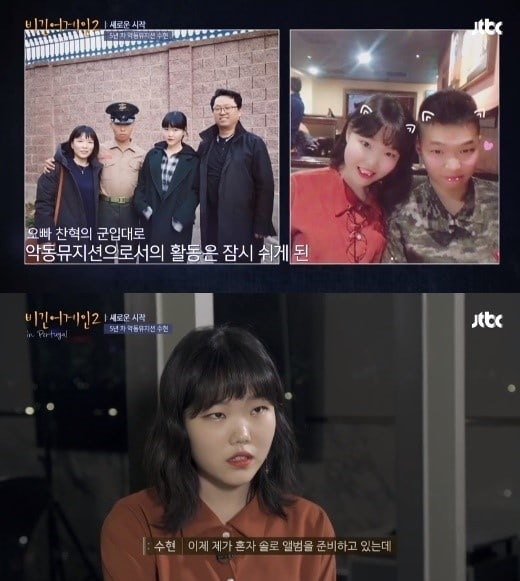 - Akdong Musician Lee Soo Hyun - Henry And Akdong Musician's Lee Soo Hyun Open Up About Their Thoughts And Concerns As Musicians  - Akdong Musician Lee Soo Hyun - Henry And Akdong Musician's Lee Soo Hyun Open Up About Their Thoughts And Concerns As Musicians