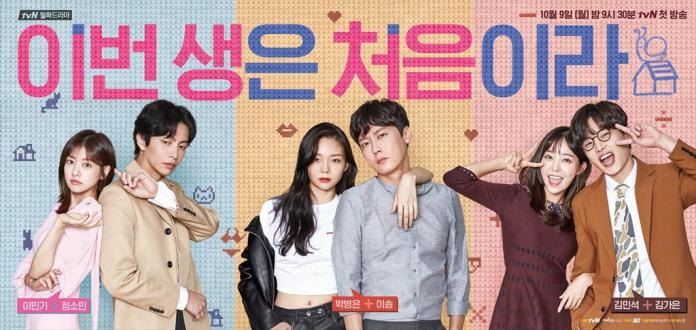 - Because This Is My First Life cast - 8 Contract Marriage K-Dramas That Will Move Your Heart  - Because This Is My First Life cast - 8 Contract Marriage K-Dramas That Will Move Your Heart
