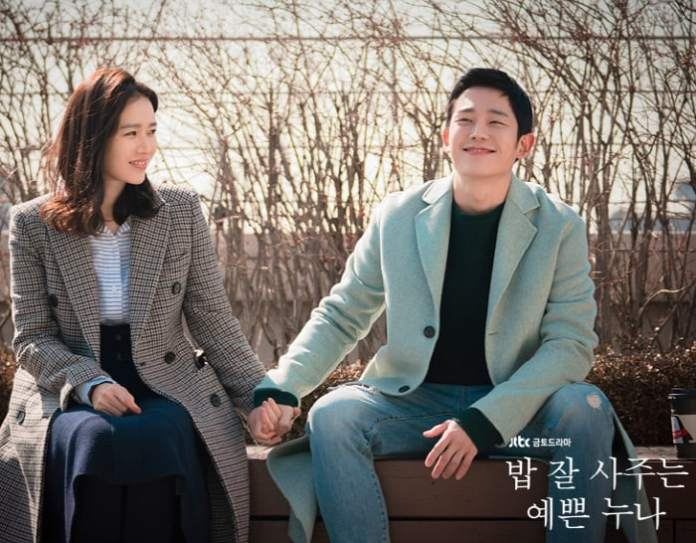 "- Son Ye Jin Jung Hae In3 - ""Pretty Noona Who Buys Me Food"" Cast And Crew To Go On Reward Vacation  - Son Ye Jin Jung Hae In3 - ""Pretty Noona Who Buys Me Food"" Cast And Crew To Go On Reward Vacation"