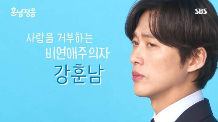 "- Namgoong Min3 - Watch: Namgoong Min And Hwang Jung Eum Have Fun Shooting ""The Undateables"" Poster  - Namgoong Min3 - Watch: Namgoong Min And Hwang Jung Eum Have Fun Shooting ""The Undateables"" Poster"