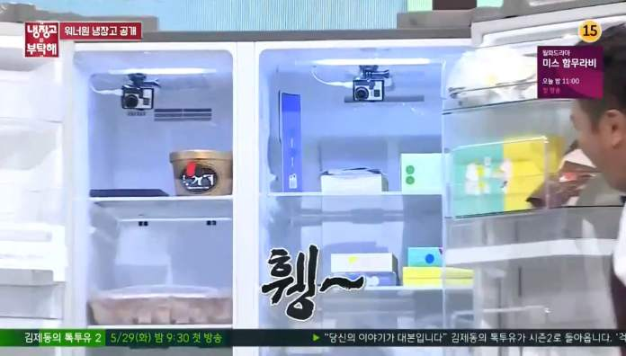 "- Wanna One6 - Wanna One Shocks The Chefs On ""Please Take Care Of My Refrigerator"" With The Contents Of Their Fridge  - Wanna One6 - Wanna One Shocks The Chefs On ""Please Take Care Of My Refrigerator"" With The Contents Of Their Fridge"