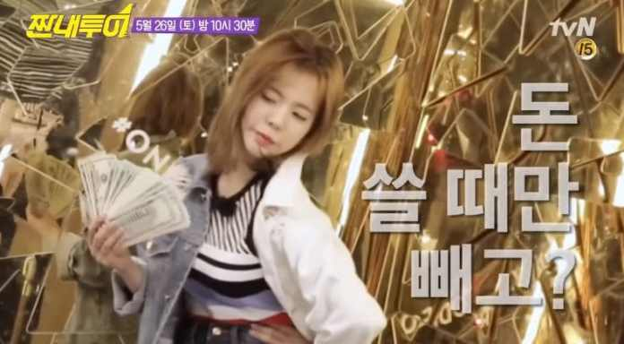 """- Sunny1 - Watch: EXO's Chanyeol And Girls' Generation's Sunny Try To Enjoy A """"Swag-Filled"""" Trip On A Budget For """"Salty Tour""""  - Sunny1 - Watch: EXO's Chanyeol And Girls' Generation's Sunny Try To Enjoy A """"Swag-Filled"""" Trip On A Budget For """"Salty Tour"""""""