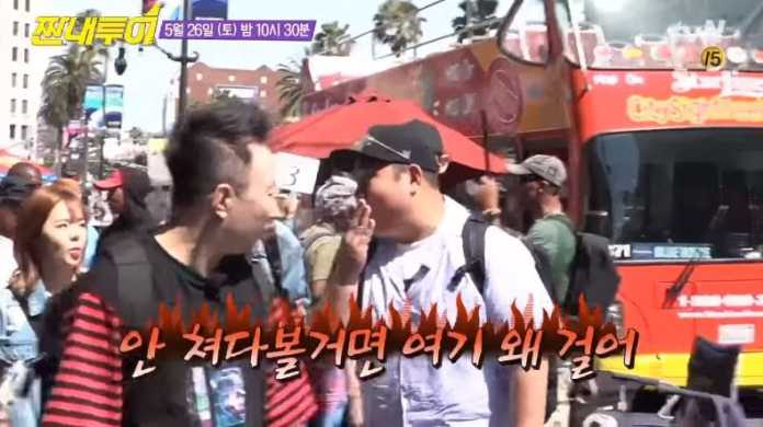"""- Park Myung Soo Moon Se Yoon - Watch: EXO's Chanyeol And Girls' Generation's Sunny Try To Enjoy A """"Swag-Filled"""" Trip On A Budget For """"Salty Tour""""  - Park Myung Soo Moon Se Yoon - Watch: EXO's Chanyeol And Girls' Generation's Sunny Try To Enjoy A """"Swag-Filled"""" Trip On A Budget For """"Salty Tour"""""""