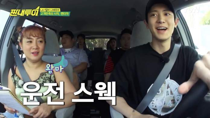 """- Salty Tour - EXO's Chanyeol's 1st Episode Of """"Salty Tour"""" Achieves No. 1 Ratings In Time Slot  - Salty Tour - EXO's Chanyeol's 1st Episode Of """"Salty Tour"""" Achieves No. 1 Ratings In Time Slot"""