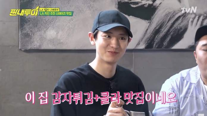 """- Chanyeol - EXO's Chanyeol's 1st Episode Of """"Salty Tour"""" Achieves No. 1 Ratings In Time Slot  - Chanyeol - EXO's Chanyeol's 1st Episode Of """"Salty Tour"""" Achieves No. 1 Ratings In Time Slot"""