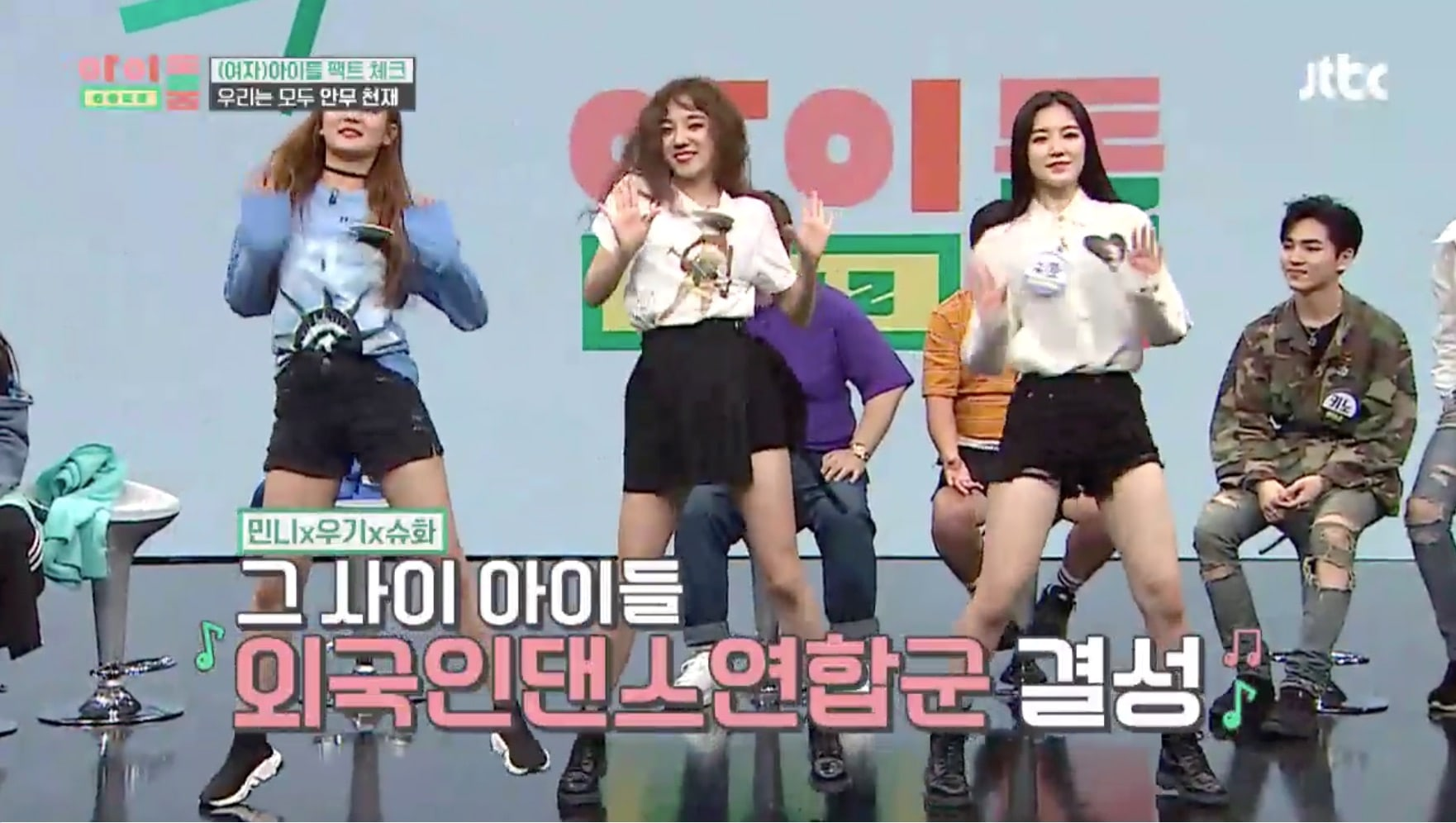 Watch: (G)I-DLE And PENTAGON Have A Dance Battle With Cube Entertainment's Past Hits | Soompi