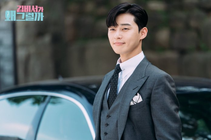 "- Park Seo Joon11 - Park Seo Joon Has Heart Eyes For Park Min Young In ""What's Wrong With Secretary Kim""  - Park Seo Joon11 - Park Seo Joon Has Heart Eyes For Park Min Young In ""What's Wrong With Secretary Kim"""
