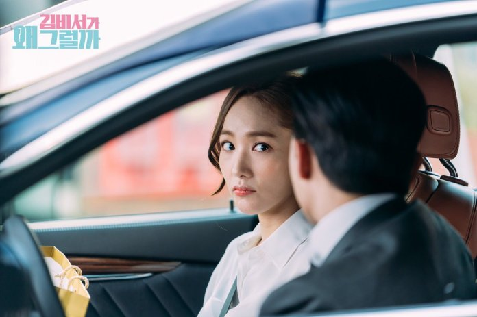 "- Park Min Young5 - Park Seo Joon Has Heart Eyes For Park Min Young In ""What's Wrong With Secretary Kim""  - Park Min Young5 - Park Seo Joon Has Heart Eyes For Park Min Young In ""What's Wrong With Secretary Kim"""