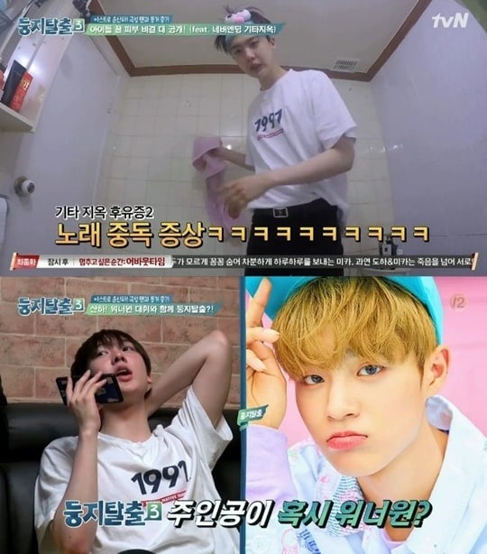 - Sanha Lee Dae Hwi1 - ASTRO's Sanha Gets Teased By Wanna One's Lee Dae Hwi On Travel Variety Show  - Sanha Lee Dae Hwi1 - ASTRO's Sanha Gets Teased By Wanna One's Lee Dae Hwi On Travel Variety Show