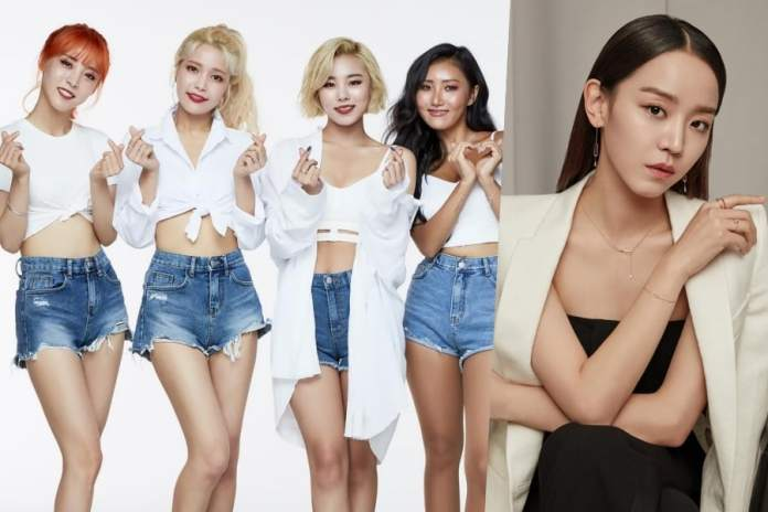 MAMAMOO, Shin Hye Sun, And More To Guest On