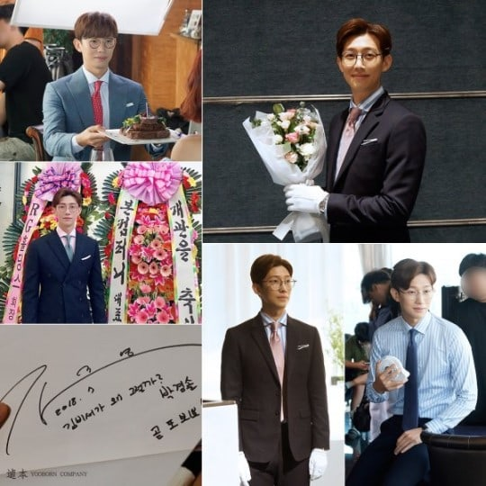 "- Kang Ki Young2 - Park Min Young, Kang Ki Young, And More Comment On Conclusion Of ""What's Wrong With Secretary Kim""  - Kang Ki Young2 - Park Min Young, Kang Ki Young, And More Comment On Conclusion Of ""What's Wrong With Secretary Kim"""