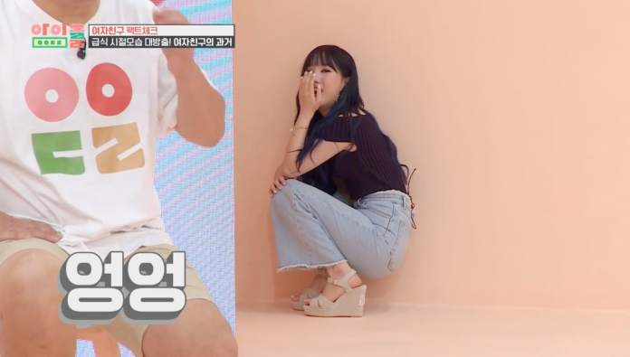 "- eunha gfriend idol room - GFRIEND Freaks Out Over Embarrassing Clips Of Their Past On ""Idol Room""  - eunha gfriend idol room - GFRIEND Freaks Out Over Embarrassing Clips Of Their Past On ""Idol Room"""