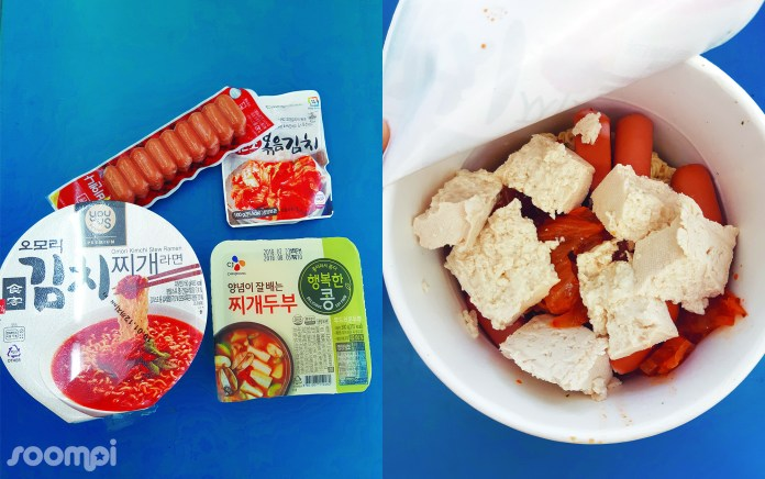 - Budae Jjigae 1 - 6 Delicious Convenience Store Recipes You Have To Try When Visiting Korea  - Budae Jjigae 1 - 6 Delicious Convenience Store Recipes You Have To Try When Visiting Korea