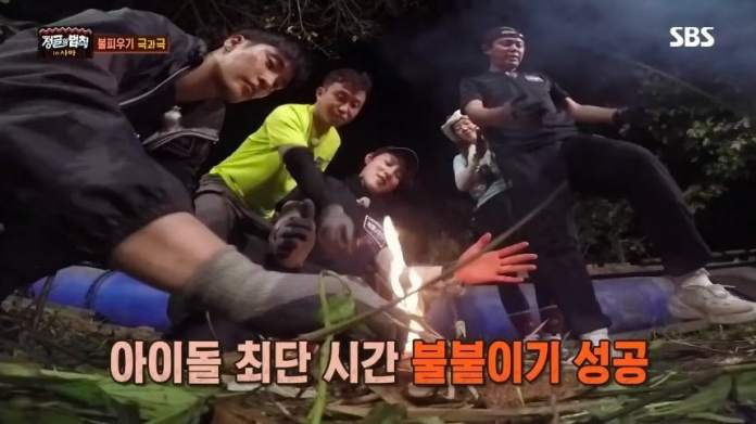 """- law of the jungle 6 - Wanna One's Ha Sung Woon Shows His Survival Skills As Fastest Idol To Light Fire On """"Law Of The Jungle""""  - law of the jungle 6 - Wanna One's Ha Sung Woon Shows His Survival Skills As Fastest Idol To Light Fire On """"Law Of The Jungle"""""""