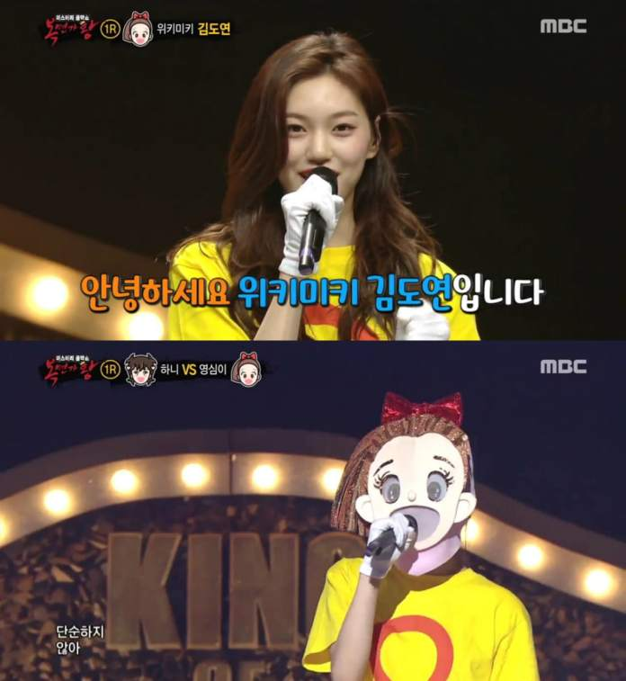 "- Kim Doyeon2 - Girl Group Member Discovered On Idol Survival Show Stuns On ""The King Of Mask Singer""  - Kim Doyeon2 - Girl Group Member Discovered On Idol Survival Show Stuns On ""The King Of Mask Singer"""
