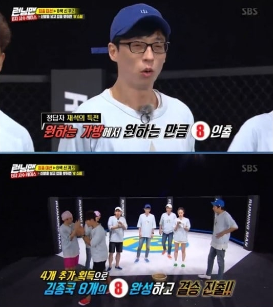 "- Running Man1 - Kim Jong Kook Gets The Chance To Hilariously Change ""Running Man"" Cast's Online Profiles  - Running Man1 - Kim Jong Kook Gets The Chance To Hilariously Change ""Running Man"" Cast's Online Profiles"