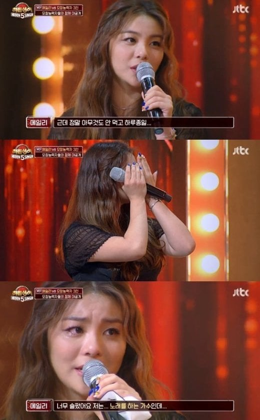- Ailee 1 - Ailee Candidly Opens Up About Past Struggles With Her Weight And Learning To Overcome Them  - Ailee 1 - Ailee Candidly Opens Up About Past Struggles With Her Weight And Learning To Overcome Them