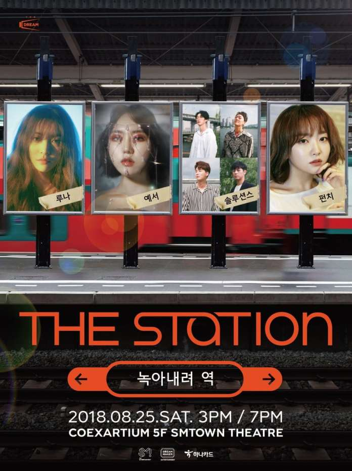 - Luna YESEO The Solutions Punch - SM STATION Reveals Lineup For August's Music Talk Concert  - Luna YESEO The Solutions Punch - SM STATION Reveals Lineup For August's Music Talk Concert