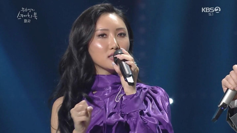Tv Chosun Mamamoo Eng Sub