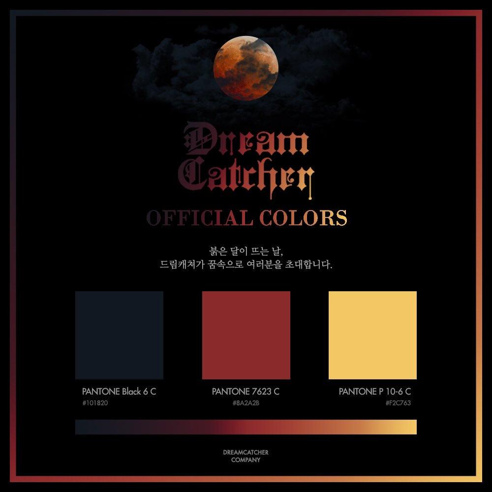 dreamcatcher announces official colors