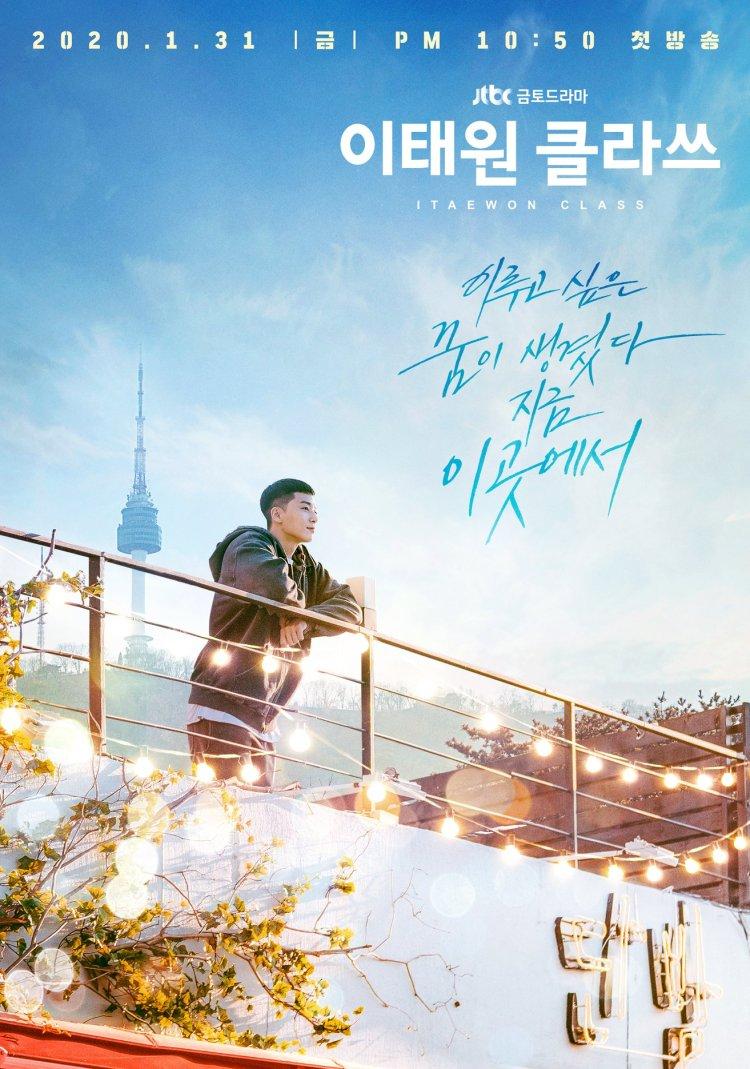ผลการค้นหารูปภาพสำหรับ itaewon class poster