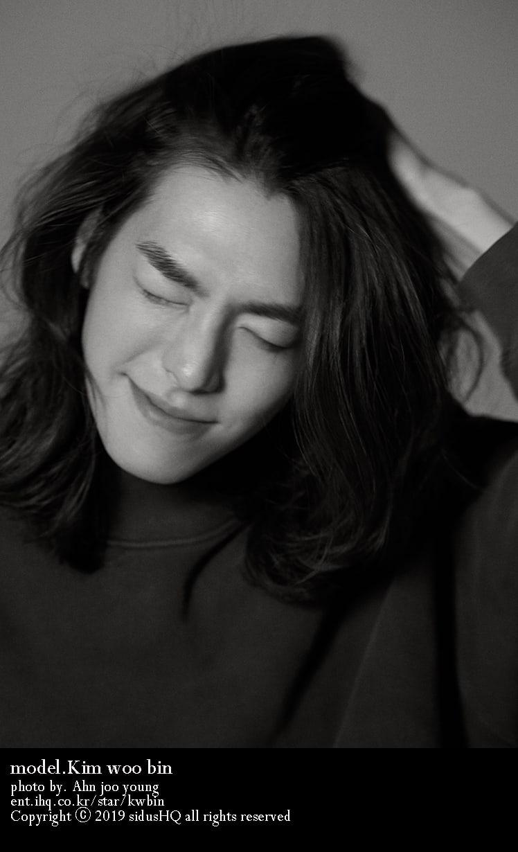 Kim Woo Bin Shows Off Shockingly Long Hair In New