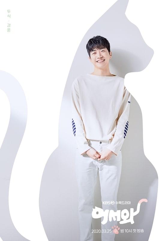 "Pemain Meow The Secret Boy Drama : pemain, secret, drama, Individual, Character, Posters, Build, ""Meow, Secret, Boy"", Soompi"