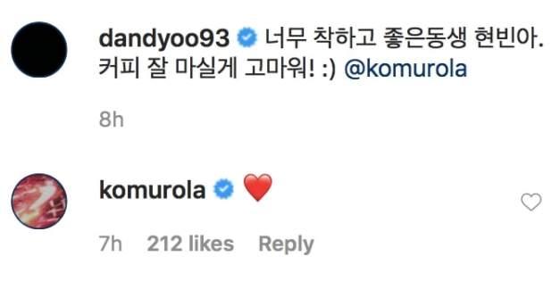 Watch: Yoo Seung Ho Thanks Kwon Hyun Bin (VIINI) For Thoughtful ...