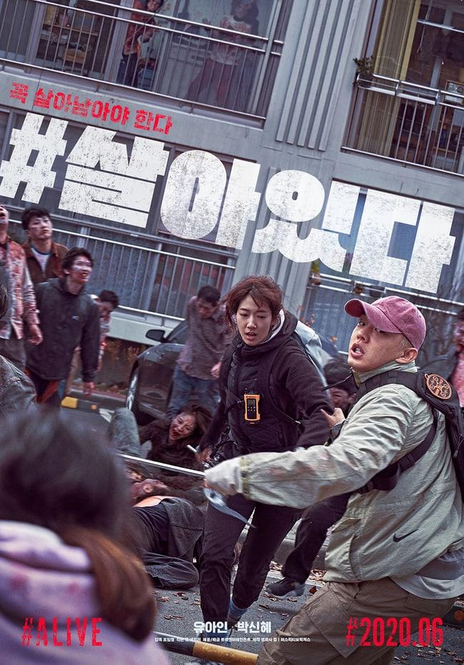 """Película """"Alive"""" Park Shin Hye"""