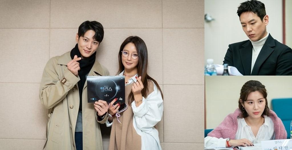 "Pembacaan Naskah Pertama Drama ""Alice"", Kim Hee Sun dan Joo Won Tunjukan Chemistry yang Bagus"