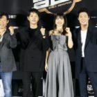 Song Joong Ki - 송중기 - Rakuten Viki