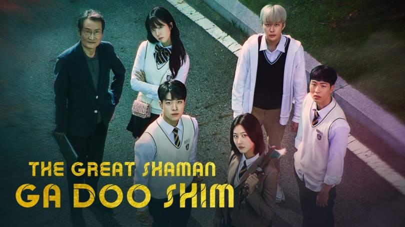 The Great Shaman Ga Doo Shim2