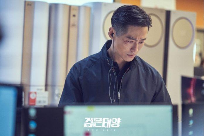 Namgoong Min 4 e1632258599285 asiafirstnews