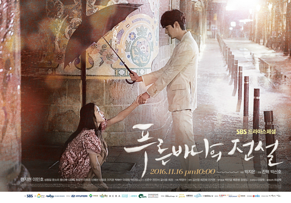 https://i0.wp.com/0.soompi.io/wp-content/uploads/sites/8/2016/11/14034034/the-legend-of-the-blue-sea-poster-1.jpg