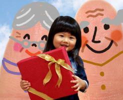 敬老の日 プレゼント 人気ランキング